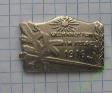 Odznak pruska weihnachten im felde 1916