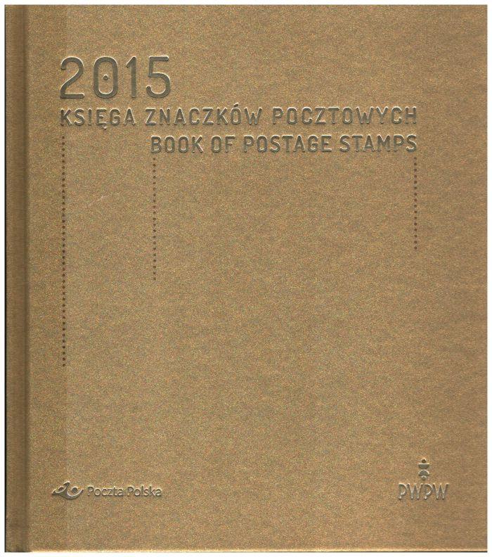 Книга почтовых марок - 2015 год