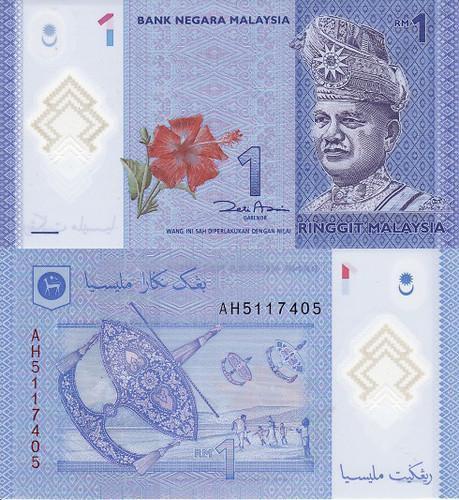 ~ Малайзия 1 ринггит 2012 НОВАЯ СЕРИЯ Полимер UNC