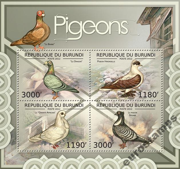Купить GOŁĘBIE ptaki gołąb Burundi 2012 ark. #BUR12519a на Otpravka - цены и фото - доставка из Польши и стран Европы в Украину.