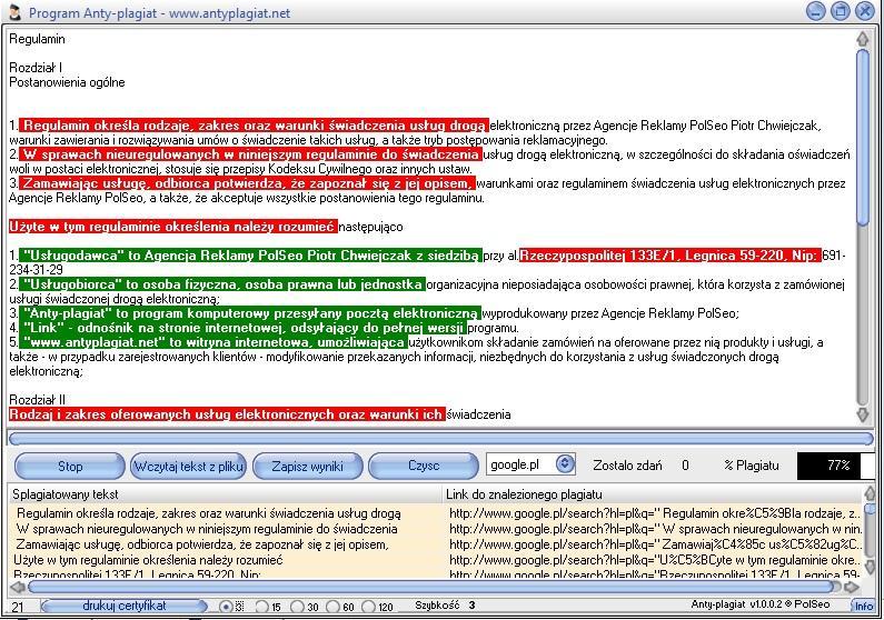 Программа Antyplagiatowy Antyplagiat Плагиат НОВЫЙ!!! доставка товаров из Польши и Allegro на русском