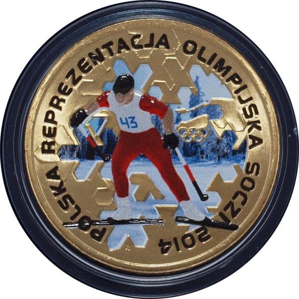 2 злотых (2014) - Олимпиада в Сочи - Цветная эмаль