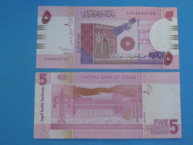 Sudan Banknot 5 Pounds 2006 ! P-66 stan UNC