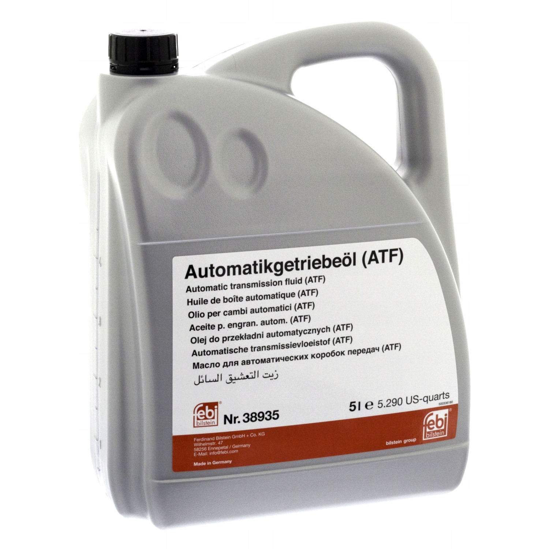 масло автоматической коробки vw audi bmw g055005a2