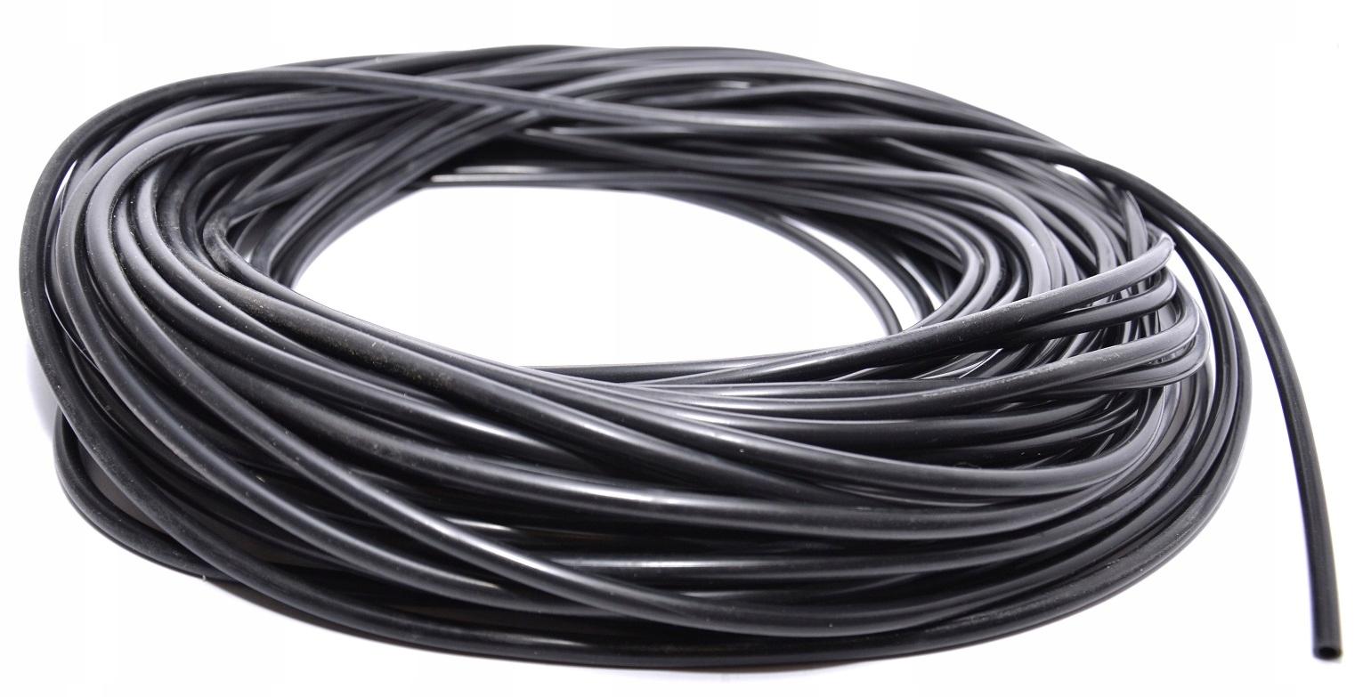 шланг шланг силиконовый резиновый омывателя 4 5  7 5