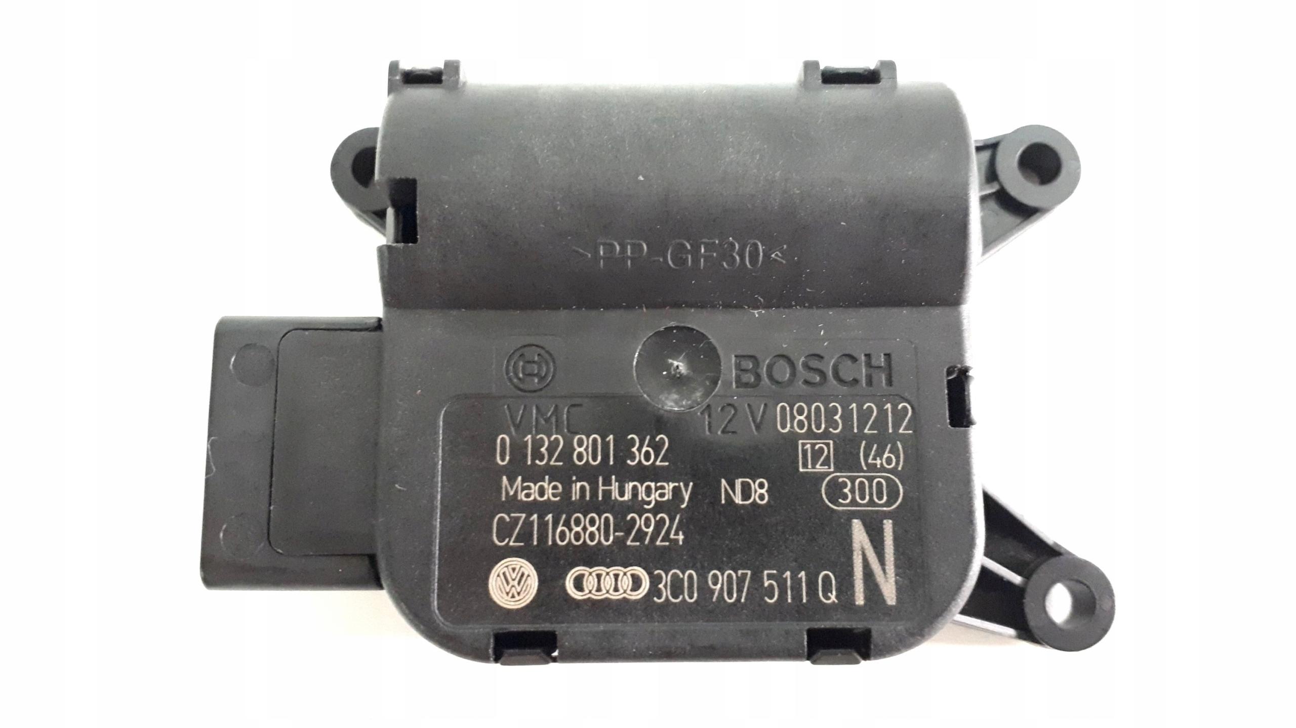 двигатель нагревателя org skoda vw 3c0907511q