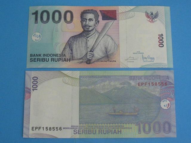 Indonezja 1000 Rupiah 2016 Ostatni Rocz! UNC P-141