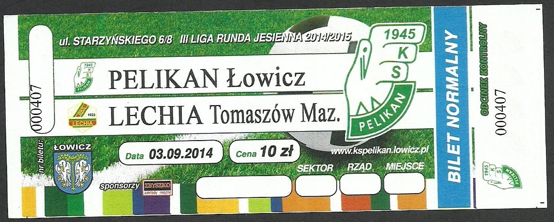 Купить Пеликан Лович  Легия Томашув Маз Стартовала 03092014 на Eurozakup - цены и фото - доставка из Польши и стран Европы в Украину.