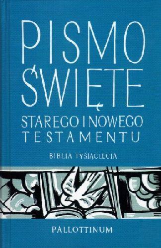 Библия Тысячелетия Священное Писание ST и NT переплет
