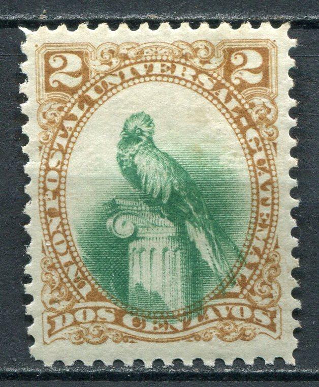 R7> GWATEMALA 1881  / *