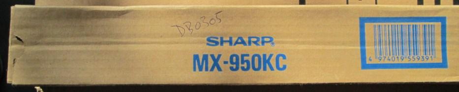 SHARP FUSER MAITENANCE KIT MX-950KC GRADE B