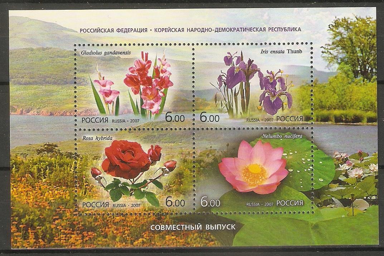 && Rosja Mi Blok 106 - kwiaty