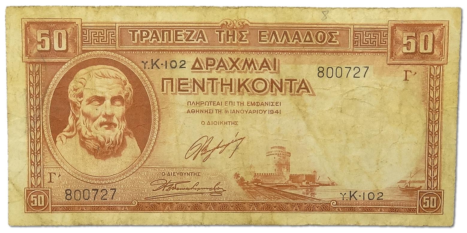 10.Grecja, 50 Drachm 1941, P.168, St.3