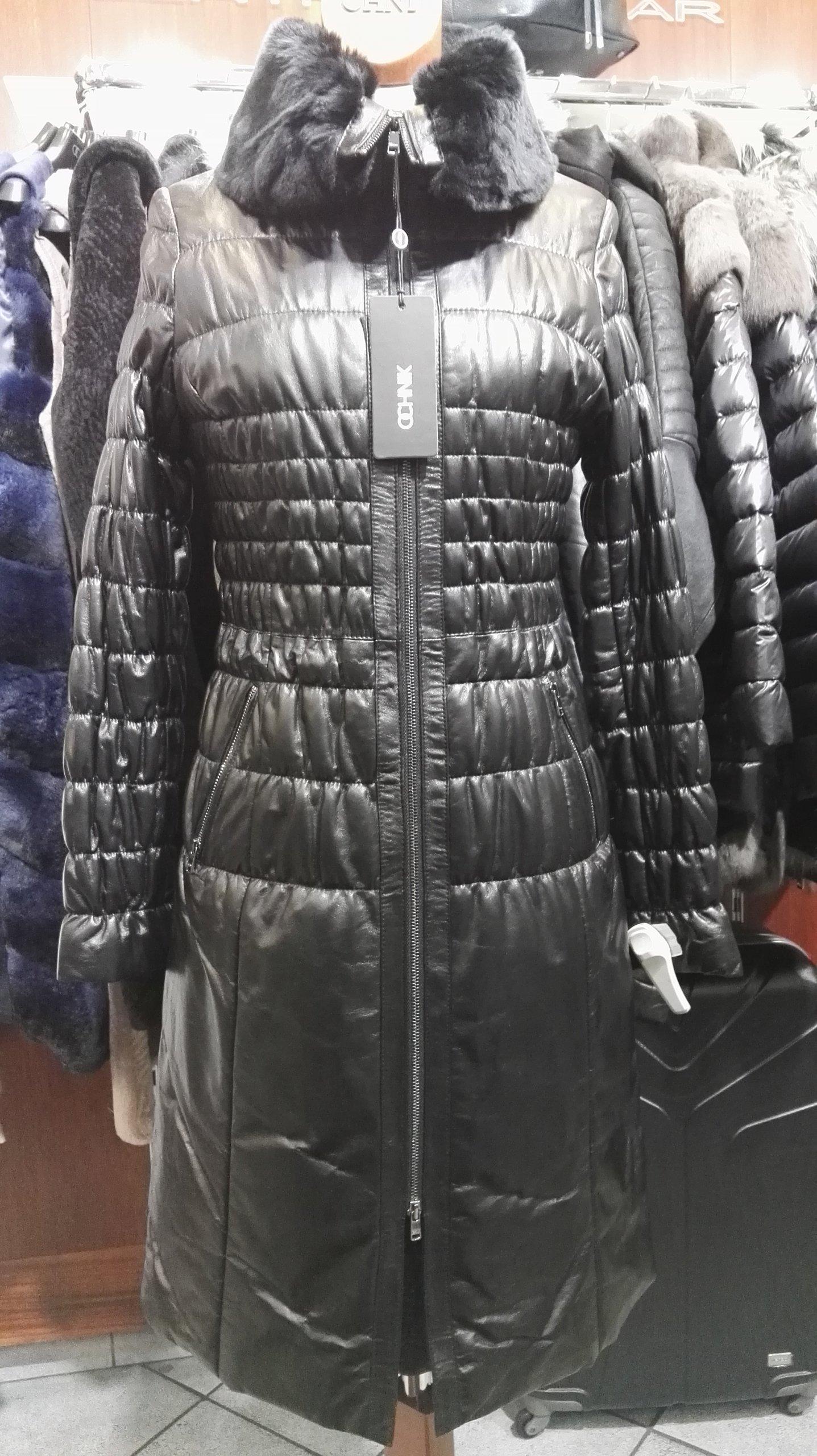 702fbf2777e0b czarny skórzany płaszcz Katowice w Oficjalnym Archiwum Allegro - archiwum  ofert