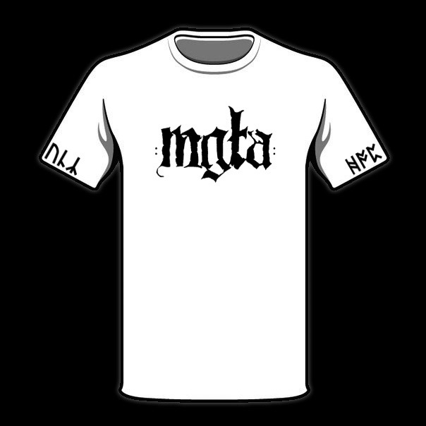 "Mgła ''Hesychasm"" T-SHIRT, koszulka r. L"