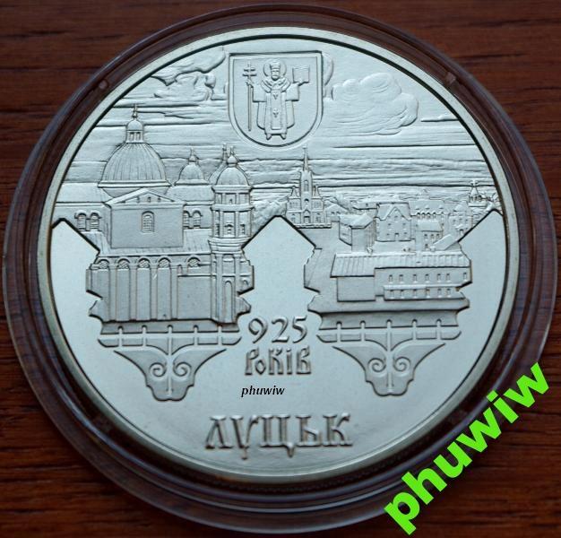 UKRAINA 5 UAH 2010r.  925 lat miasta Łuck