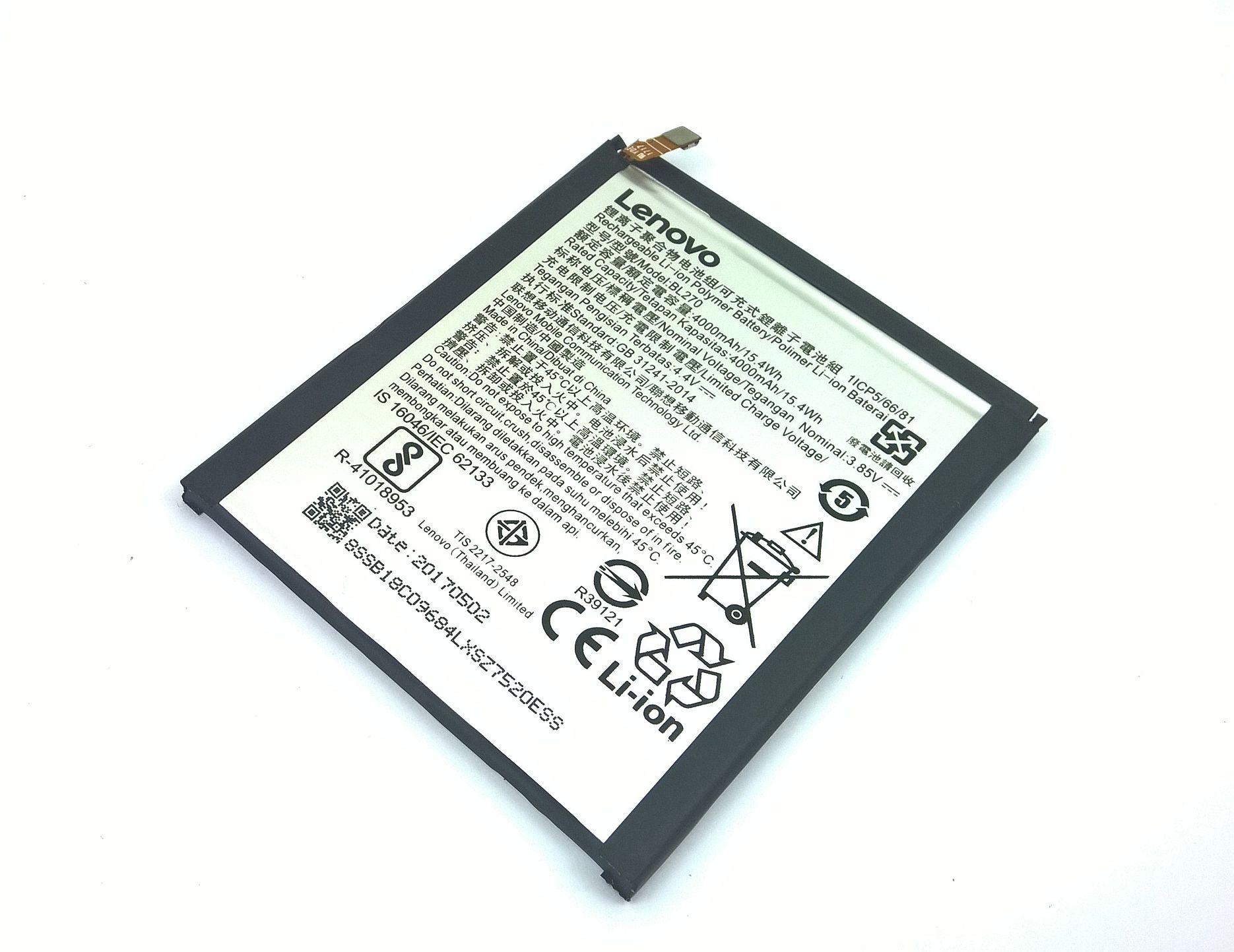ORYGINALNA Bateria telefon Lenovo K6 NOTE 4000mha