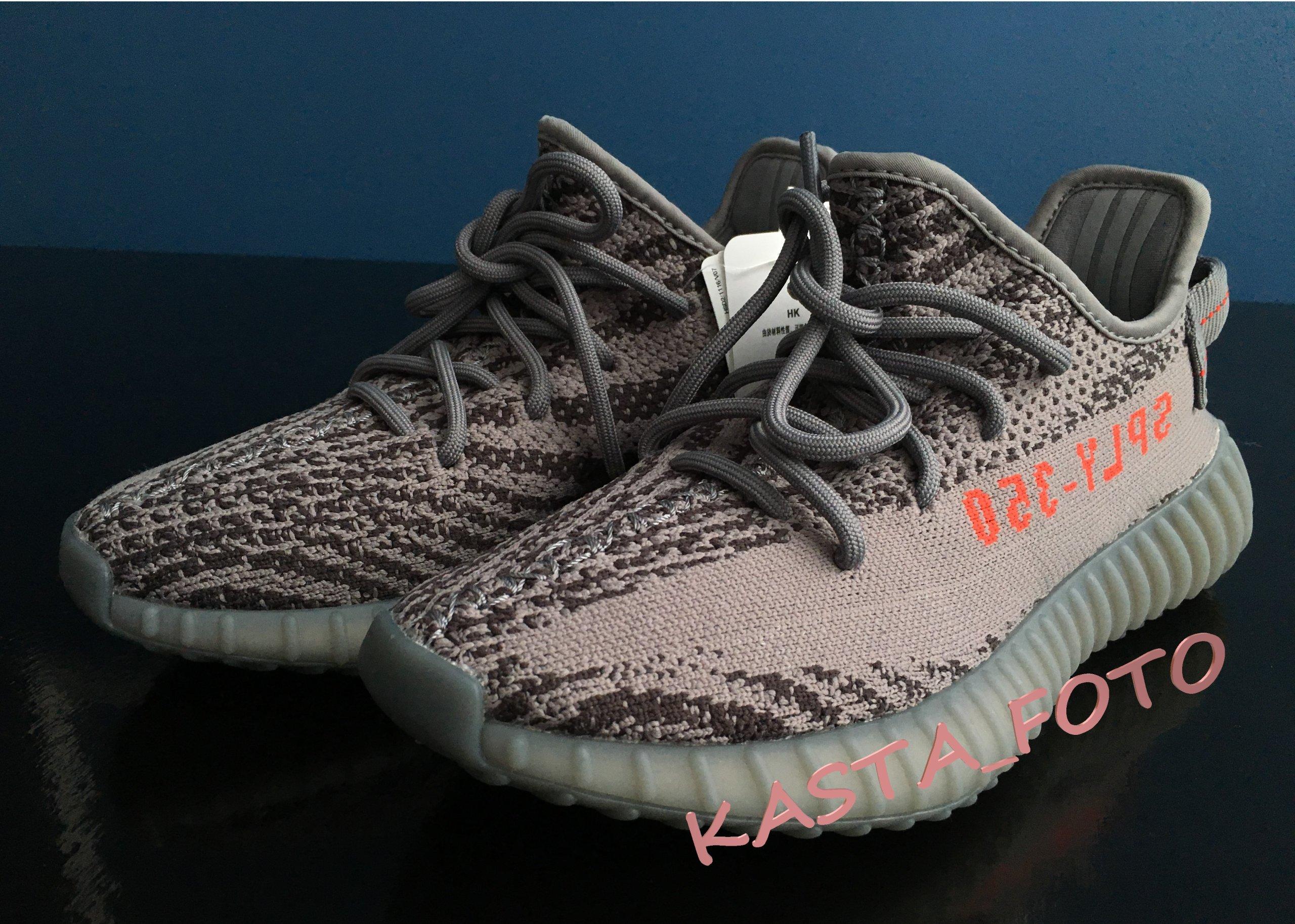 adidas yeezy boost 350 v2 37