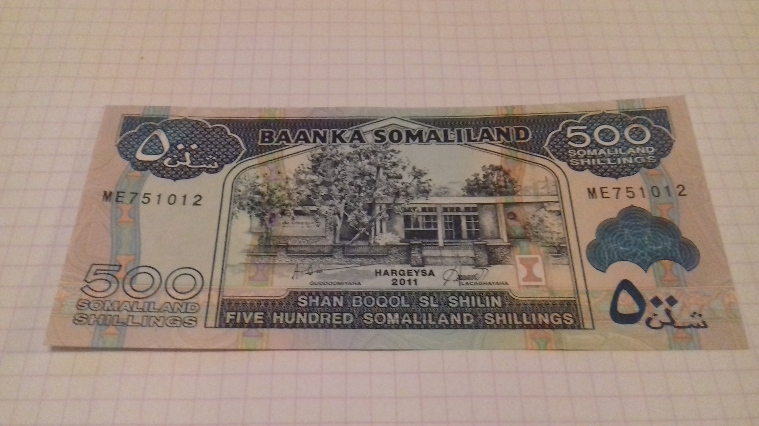 500  Shillings Somaliland UNC 2011