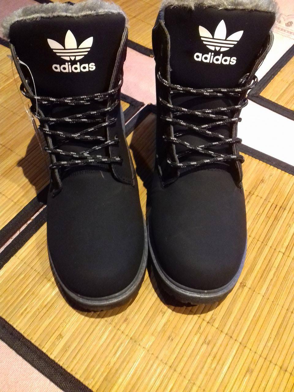 oficjalne zdjęcia tani niesamowity wybór buty zimowe damskie adidas allegro