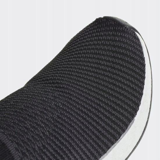 Adidas buty NMD_CS2 Primeknit D96744 36