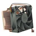 Chłodzenie procesora Cooler GT Qoltec 2520 25dBA Chłodzenie aktywne