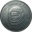 Moneta 20 zł złotych Polak w kosmosie 1978 r ładna