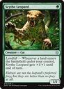 MTG 2x Scythe Leopard (Uncommon)