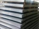 BLACHA STALOWA RYFLOWANA 6 mm CIĘTA NA WYMIAR Waga produktu z opakowaniem jednostkowym 0.58 kg