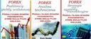 FOREX - PAKIET 3 KSIĄŻEK + SUPER GRATISy-NAJTANIEJ