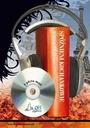 Spóźnieni kochankowie - William Wharton -audiobook