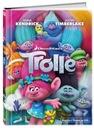 TROLLE (TROLLS) [DVD] NOWOŚĆ 2017