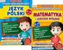 Progres: J.Polski + Matematyka 6-13 lat (CD-ROM)
