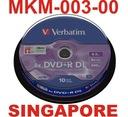 VERBATIM  DVD+R  DL 8,5GB 10 szt. AZO  W-wa Sklep.