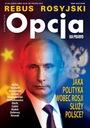 Опция на право 3/144 (2016) доставка товаров из Польши и Allegro на русском