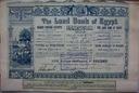 DEKO The Land Bank of Egypt 1905r