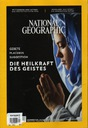 National Geographic    12/2016  niem