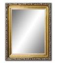 зеркало СЕРЕБРЯНЫЕ, ЗОЛОТЫЕ от  30 РАЗМЕРЫ для ВЫБОР