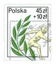 Fi 2964 ** из блока 90 / 134 доставка товаров из Польши и Allegro на русском