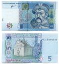 -- UKRAINA 5 HRYWIEN 2011 KA P118c UNC