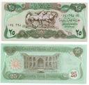 IRAK 1990 25 DINARS