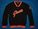 nike bluza San Francisco Giants Jacket M NIKE
