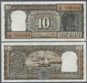 ### INDIE - P60l - ND - 10 RUPII