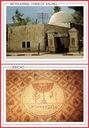 2 x Izrael / Israel - Bethlehem i Jericho