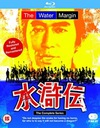The Water Margin Complete Series [Blu-ray]
