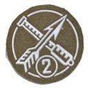 Naszywka Specjalista Artylerii Plot 2 klasy