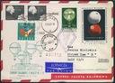 Przesyłka Balonowa 1963 r / KATOWICE - Gniezno