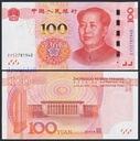 MAX - CHINY 100 Yuan 2015 r. # seria YE74 # UNC