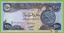 IRAK 250 Dinars 2003 P91a  ٨٤/ج UNC Astrolabium