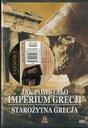 JAK POWSTAŁO IMPERIUM GRECJI DVD / F0957